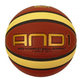 Мяч баскетбольный - AND1 LEGEND, фото 1