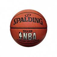 Мяч баскетбольный профессиональный - SPALDING TF-1000 LEGACY EUROLEGACY OFFICIAL BALL SIZE 6 w/FIBA 74-451, фото 1